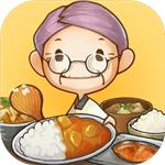 众多回忆的食堂故事免费版