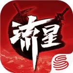 流星蝴蝶剑中文汉化版