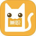 兼职猫app