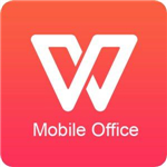 安卓WPS Office v6.4 / v5.3.1长期版