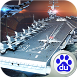 现代海战官网正式版