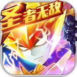 赛尔号超级英雄手游安卓版下载 v3.0.7