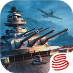 战舰世界闪击战官网正式版