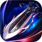 苍穹之剑2安卓版