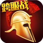 罗马帝国中文汉化版