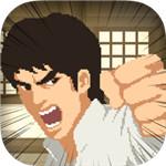 反击游戏中文汉化版