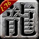 皇城传奇中文汉化版