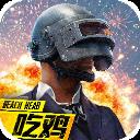 抢滩登陆3D中文汉化版
