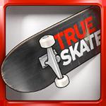 真实滑板bt版