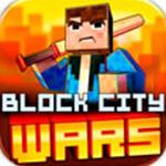 新像素城市战争破解版