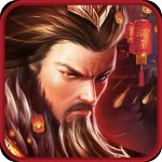胡莱三国2安卓版手游下载 v2.6.7