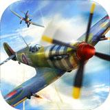 战机轰炸2战ios版