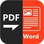 PDF-XChange破解版_PDF-XChange增强汉化破解版 v8.0下载[百度网盘资源]