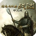骑马与砍杀战团官网正式版