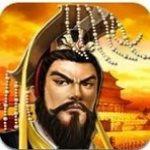 帝王三国bt版