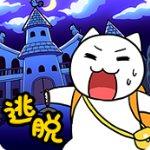 白猫大冒险2ios最新版