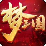 梦三国中文汉化版