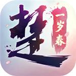 一梦江湖官网正式版