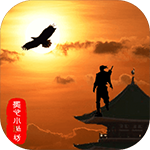 侠道江湖免费版