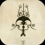 文明起源官网正式版