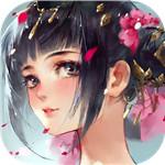 花与剑中文汉化版