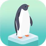 企鹅岛游戏安卓版
