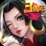 超级联盟中文版