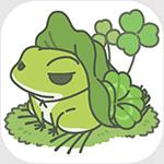 旅行青蛙最新版