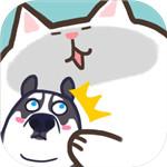 狗的猫林戏ios最新版