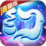 梦幻仙语安卓最新版
