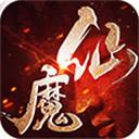 仙魔道中文汉化版
