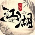 听游江湖官网正式版