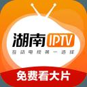 湖南IPT