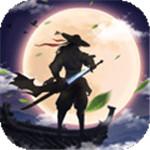神仙与妖怪官网正式版