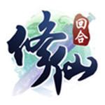 修仙物语中文汉化版