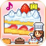 >创意蛋糕店