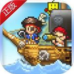 大航海探险物语ios版