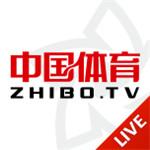 中国体育直播TV破解版