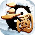 百龙霸业放置三国安卓最新版