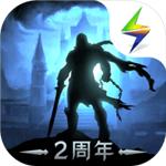地下城堡2:黑暗觉醒bt版