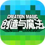 创造与魔法安卓版