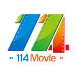 114电影网