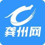 龚州网app v5.2.3安卓版下载