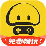 蘑菇云游appv3.3.0