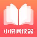 小疙瘩小说v1.0.1