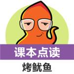 小学英语课本点读v1.6.0