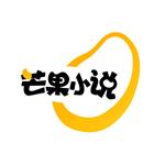 芒果小说v1.0.0