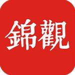 成都日报锦观app安卓版下载 v6.0.6