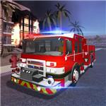 >消防员模拟器
