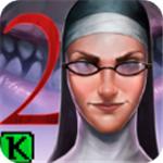 Evil Nun 2(邪恶修女2)